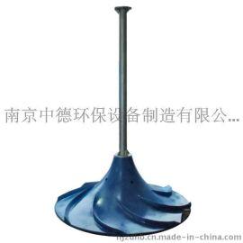 南京中德专业双曲面搅拌机生产厂家,GDJ-1000