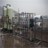 广州超纯水设备_食品生产行业用水设备_饮料加工纯水设备