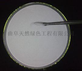 三氯蔗糖生产厂家