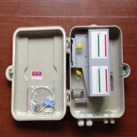 供应SMC32芯光分路器箱48芯光纤分纤箱