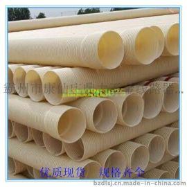 110mmPVC双壁波纹管,PVC110mm排水管