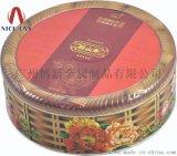 高档月饼盒,月饼金属盒厂家,月饼铁罐供应商-博新金属包装盒制作