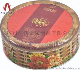 **月饼盒,月饼金属盒厂家,月饼铁罐供应商-博新金属包装盒制作