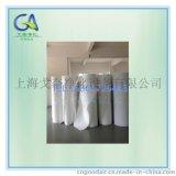 G3粗效过滤网 白色过滤棉 厂家直销价格