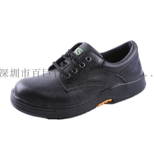臺灣KS凱欣特舒鞋暢銷款安全鞋
