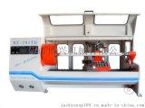 PE保护膜静电膜自动切台分切机