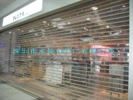 电动水晶卷帘门安装与维修  pvc水晶卷帘门