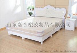 山东嘉合PVC防螨防水床罩/床笠
