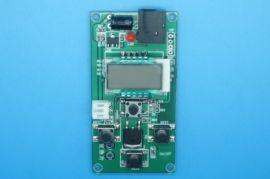 智能LCD液晶显示器定时调温控制电路板PCB线路板电子产品开发设计