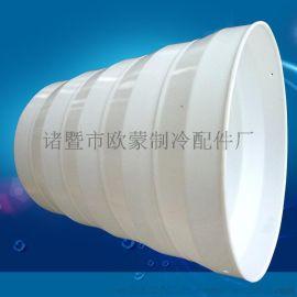 新油烟机排风管变径 塑料变径管 通用变径管 转接头