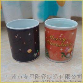 个性化圣诞杯|情人节变色杯|生日礼品杯|圣诞节纪念品|卡通圣诞杯