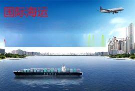 天津到Hull赫尔 英国散货报价,英国国际**,国际货运