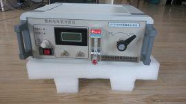 三档位微量氧分析仪LB-ZO3000微量氧分析仪