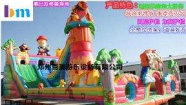 湖南益阳大型充气滑梯,儿童充气城堡,