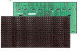P10单元板LED单红高亮LEDP10半户外单红 亚户外单红P10半户外红色