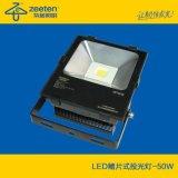 大功率LED鰭片式泛光投光燈 ,廣告50WLED防水