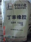 丁苯橡膠 SBR 中石油吉化 1502 耐磨 耐老化