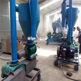 高强度气力型吸料机 风力携带物料气力吸粮机 移动式风力输送机