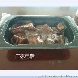 冷鲜肉真空贴体包装膜