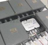 廠家供應可恢複式纜式線型防爆火災探測器(消防防爆感溫電纜)