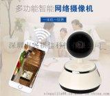 v380看家神器无线摄像头摇头机手机远程wifi监控器家用室内360旋转摄像头安防厂家