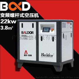 葆德变频螺杆空压机7.5KW节能小型空气压缩机木工喷漆高压充气泵