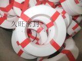 軟四氟墊片批發  優質聚四氟乙烯墊片質優價廉