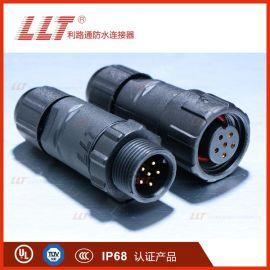 LLT-供应M14-6P公母对插头防水航空接线器TUV认证产品