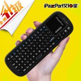 iPazzPort KP-810-19BTS 迷你藍牙鍵盤套裝 手機平板安卓
