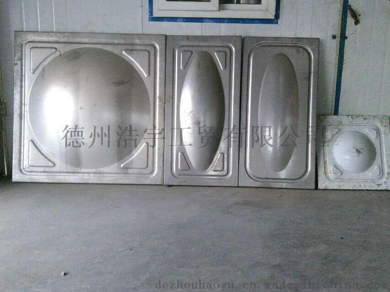 水箱模具品牌 玻璃鋼水箱模具