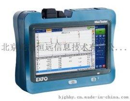 加拿大EXFO 增强型OTDR MAX-710B/720B/730B光时域反射仪
