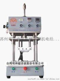 塑料热熔机的应用行业和产品