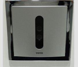 TOTO衛生間小便器長流水故障維修