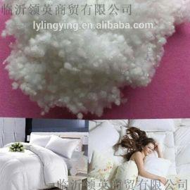 厂家直销高弹性珍珠棉 三维中空涤纶短纤维 枕芯被服填充棉