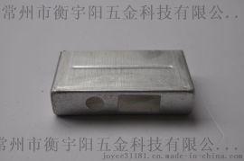 冲床加工五金冲压件通讯器材分线盒外壳