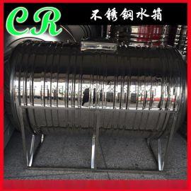 加工多种规格304不锈钢水箱 太阳能 空气能保温水箱 储水塔