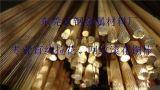 福建直纹拉花黄铜棒厂家,12mm网纹滚花黄铜棒价格