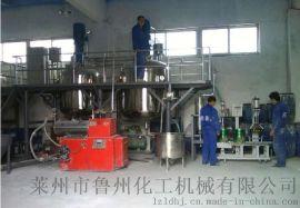 山东厂家供应B型涂料成套设备乳胶漆设备