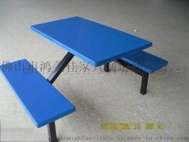 玻璃钢餐桌椅,广东佛山鸿美佳饭堂玻璃钢快餐桌椅厂家价格大量批发