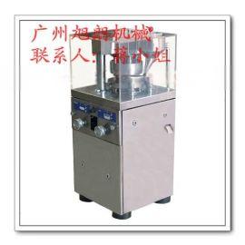 小型旋转式多冲压片机/中药材压片机厂家批发