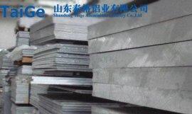 硬铝板 2024铝板