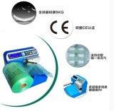 选择气垫机 空气包装机 缓冲气泡机 充气泡机 填充纸箱