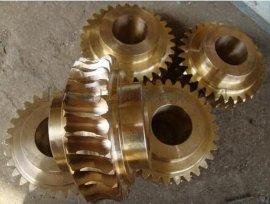 铜蜗轮加工材质有铝青铜、磷青铜、锡青铜欢迎咨询