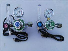 泰安减压器 YQT-03二氧化碳加热表