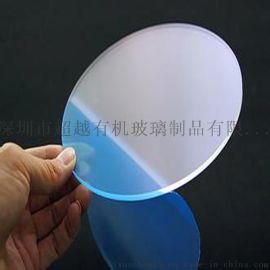 亚克力白色磨砂扩散板 筒灯导光板遮光板1 2 3MM