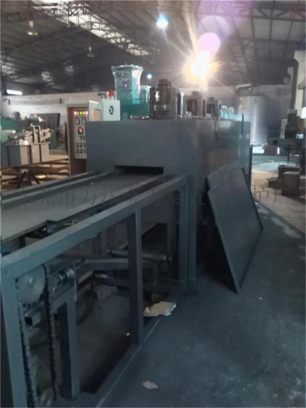 隧道式中温加热淬火炉 网带式渗碳设备