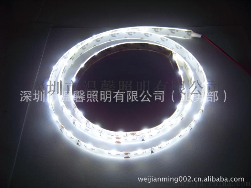 厂家直销IP65滴胶防水 正白贴片式335 LED侧面发光软灯条 高亮