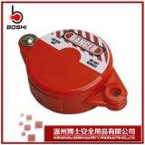 BD-F11/BD-F12/BD-F13/BD-F14/BD-F15标准闸阀锁阀门安全锁具