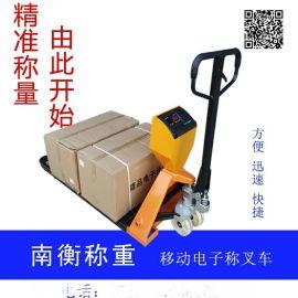 东莞3吨移动电子称叉车厂家供应商