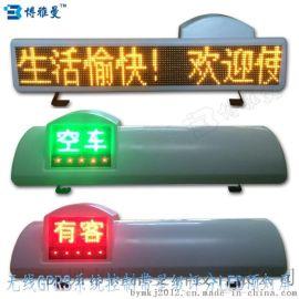 车载LED显示屏 现代文化传播的流动媒介